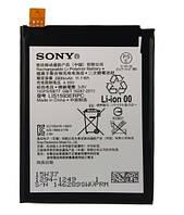 Аккумулятор Sony Xperia Z5 / LIS1593ERPC оригинал ААAA