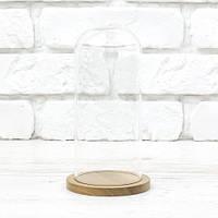 Колпак стеклянный на деревянной подставке 80*105 мм, орех