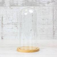 Колпак стеклянный на деревянной подставке 80*105 мм, натуральный