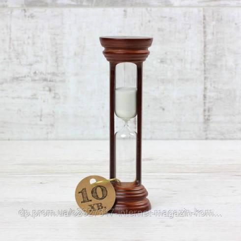 Часы песочные 4-20, 10 мин, вишня-белый песок 16 см