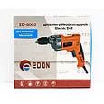 Дрель безударная Edon ED-8005, фото 5