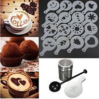 Набор для кофе - 16 трафаретов диаметр 8,5см, баночка высота 7,5см, ложка длина 21см, ложка) -
