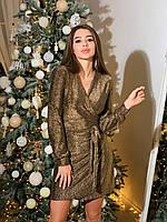 Платье женское на запах с поясом.Ткань-люрекс Размеры: 42-46. Цвета- серебро,золото,чёрный,бордо,электрик.