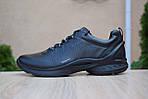 Мужские кроссовки ECCO Biom FJUEL (черные), фото 5