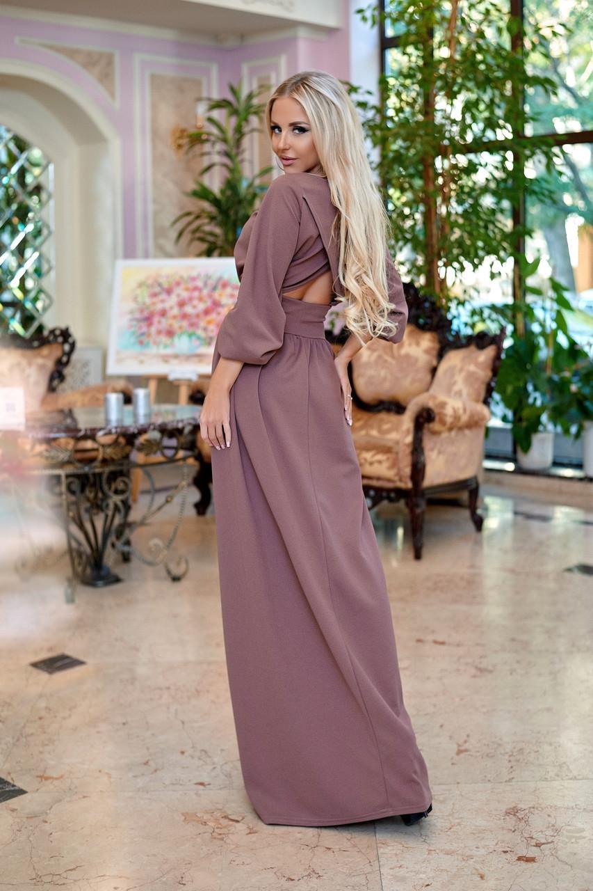 Платье нарядное .Вечернее платье