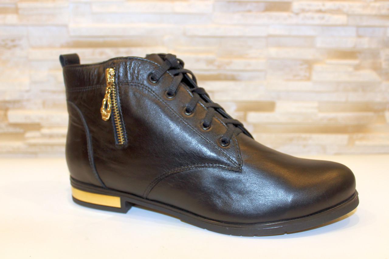 Ботинки женские черные натуральная кожа Д493