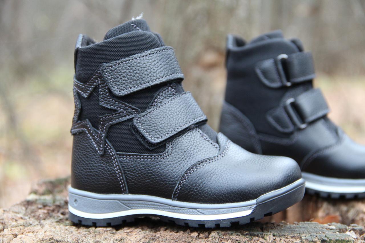 Зимняя детская спортивная обувь из натуральной кожи ДФ 1030