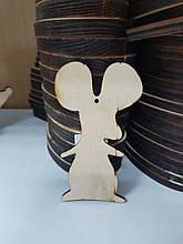 Підвіска Мишка, 9см