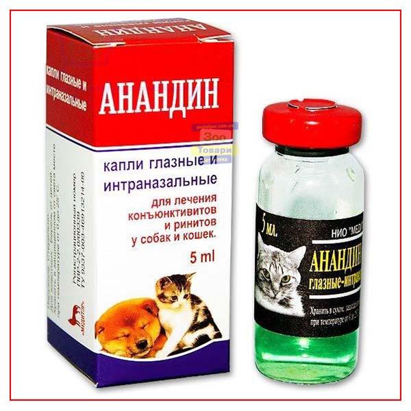 Капли глазные Анандин 5мл для Собак и Кошек (Медитэр)