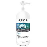 Кондиціонер EPICA Intense Moisture для зволоження і живлення сухого волосся з маслом какао (1000 мл)
