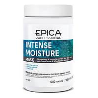 Маска EPICA Intense Moisture для увлажнения и питания сухих волос с маслом какао (1000 мл)