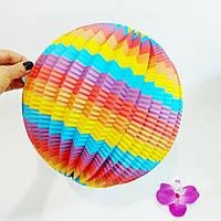 Фонарь бумажный (d-25 см). Китайский подвесной фонарик, разноцветный.