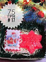 Новогодние наборы мыла ручной работы №17