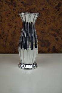 Ваза для цветов серебристая металическая ребристая глянцевая