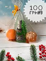 Новогодние наборы мыла ручной работы №9