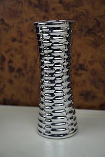 Ваза для квітів металева срібна глянсова ребриста