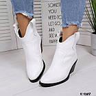 Женские демисезонные ботинки казаки белого цвета, натуральная кожа (в наличии и под заказ 7-16 дней), фото 3