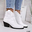 Женские демисезонные ботинки казаки белого цвета, натуральная кожа (в наличии и под заказ 7-16 дней), фото 2