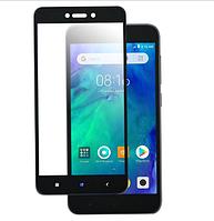 Защитное 2.5D стекло для Xiaomi (Ксиоми) Redmi Go (на весь экран)