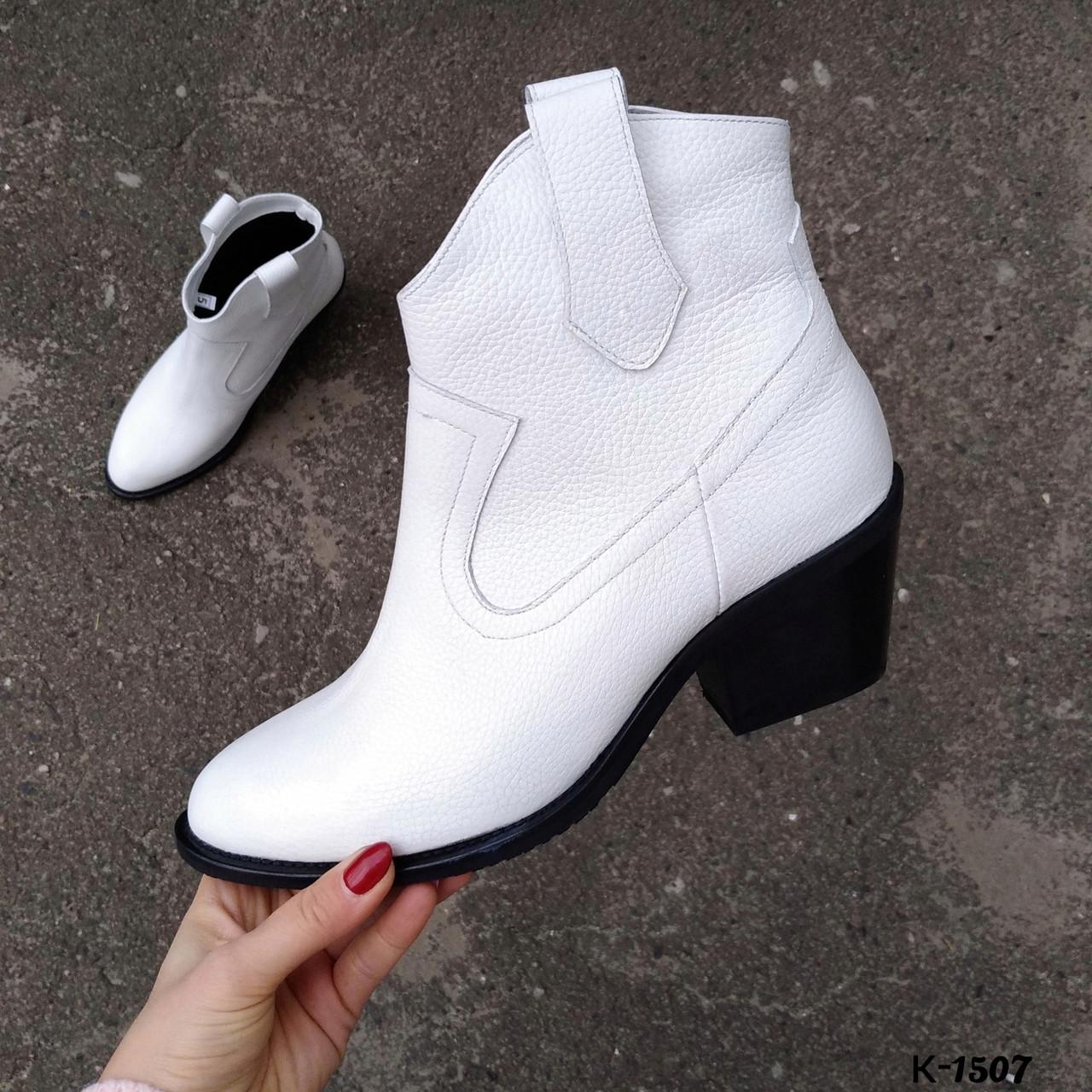 Женские демисезонные ботинки казаки белого цвета, натуральная кожа (в наличии и под заказ 7-16 дней)