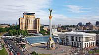 Таможенное оформление в Киеве