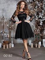 Клубное платье и гипюровым верхом с пышной юбкой, 00187 (Черный), Размер 46 (L)