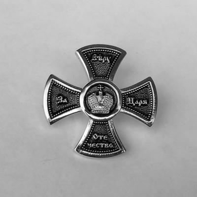 Кулон серебряный За Веру Царя и Отечество ПС-48 Б