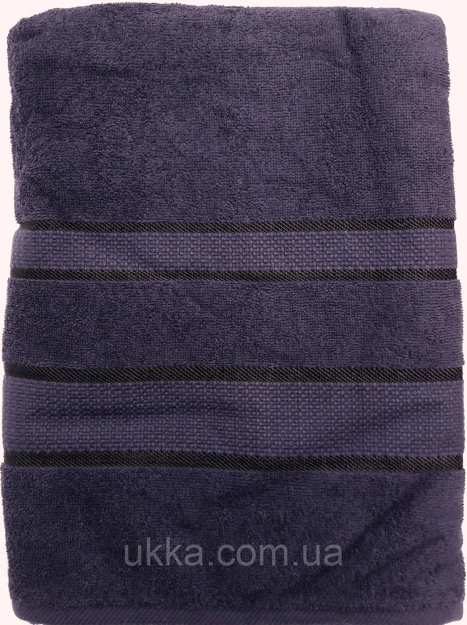 Полотенце махровое 50х90 лицо 100% хлопок Узбекистан Темно-синее