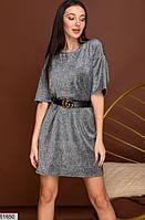 Платье женское демисезонное трикотаж люрекс 42-44,46-48 размеров,цвет черный