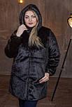 Темно-коричневая женская шуба из экомеха с капюшоном в больших размерах 392097, фото 2