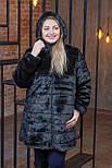 Жіноча чорна штучна шуба у великих розмірах з капюшоном і поясом 392098, фото 2