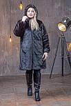Женская искусственная шуба 100 см длиной в больших размерах 392105, фото 3