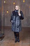 Женская шуба из экомеха в больших размерах с воротником - стойкой 392108, фото 2