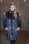Женская шуба из экомеха в больших размерах с воротником - стойкой 392108, фото 3