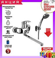 Смеситель для ванной Rozzy Jenori Baron RBZ014-9B