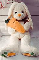 Мягкая игрушка Зайчик с морковкой 85см (бежевый)