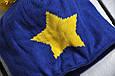 "Набор ""Star"", сине-желтый, фото 7"