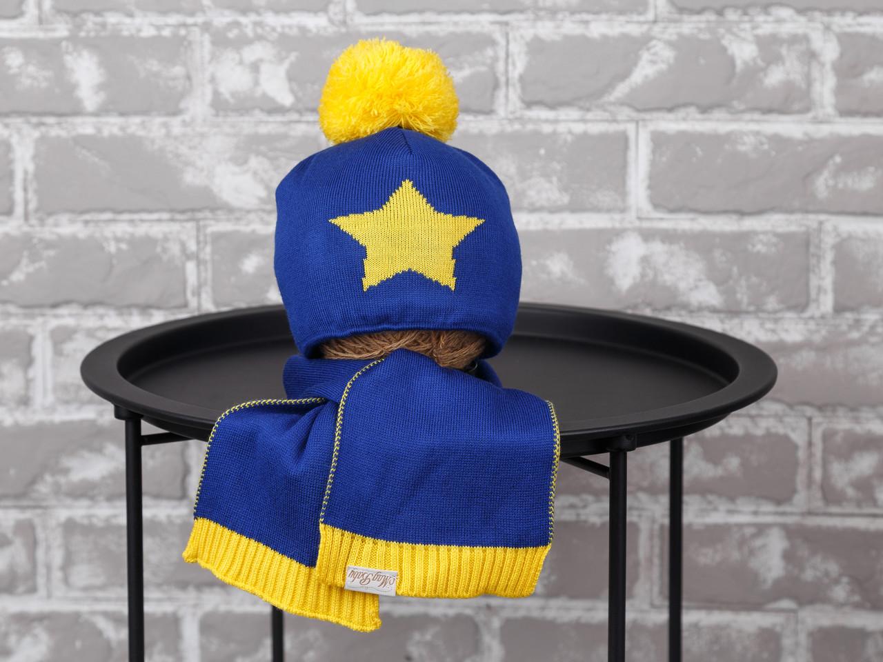 """Набор """"Star"""", сине-желтый 38-42 (3-6 мес)"""