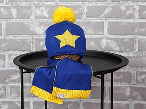 """Набор """"Star"""", сине-желтый"""
