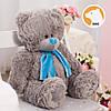 Плюшевый медвежонок Тедди, 75 см, фото 2