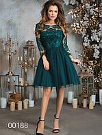 Платье из гипюра с габардиновой пышной юбкой, 00188 (Зеленый), Размер 42 (S)