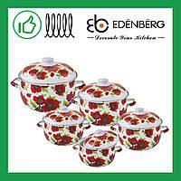 Набор эмалированных кастрюль Edenberg из 10 предметов (EB-1878)