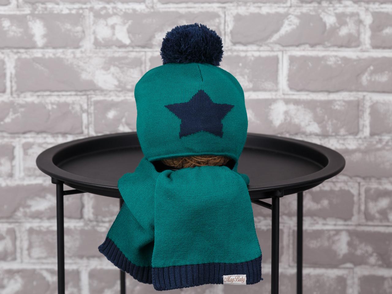 """Набор """"Star"""", зелено-синий 38-42 (3-6 мес)"""