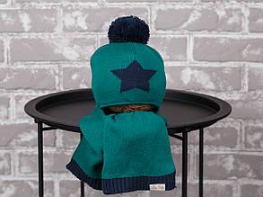 """Набор """"Star"""", зелено-синий"""