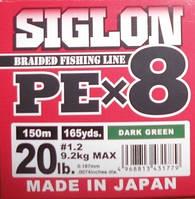 Шнур  Sunline Siglon PEx8 150 м #0.5/0.121 mm 8lb/3.3 kg