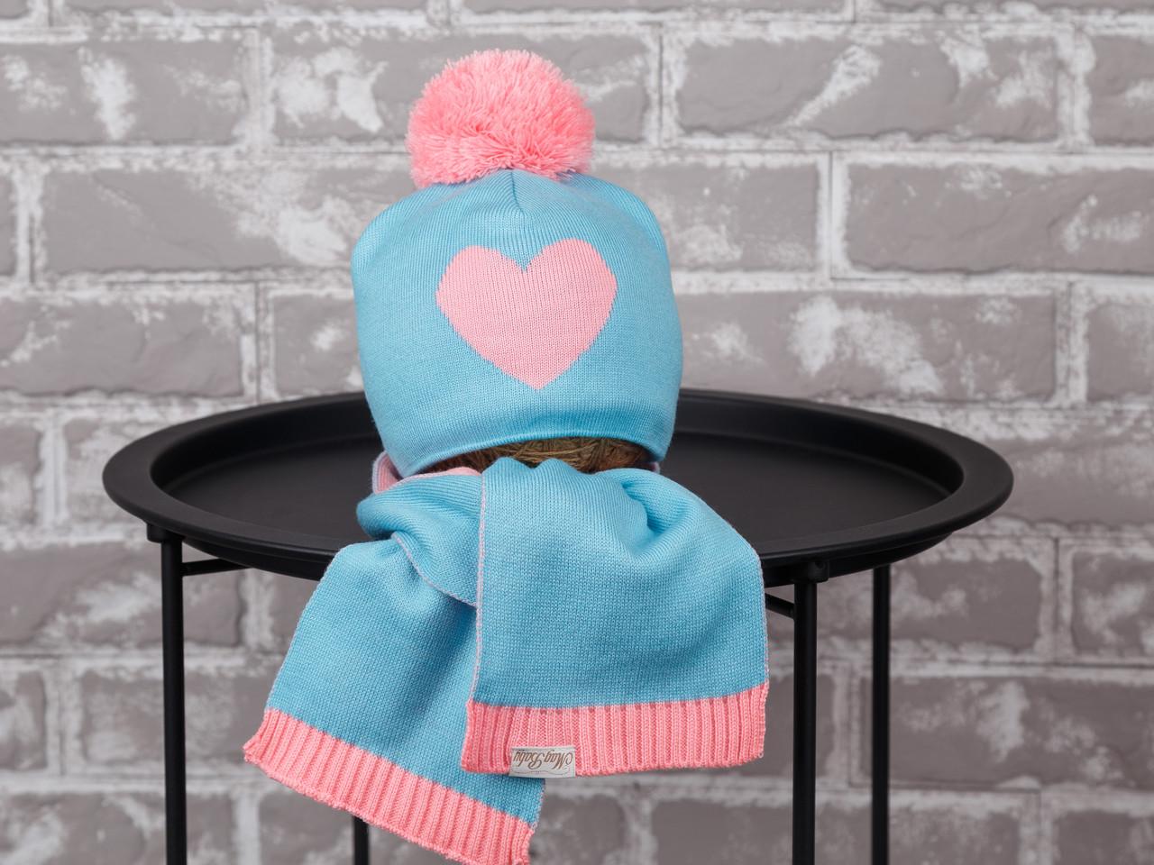 """Набор """"`Heart"""", бирюзово-розовый 38-42 (3-6 мес)"""