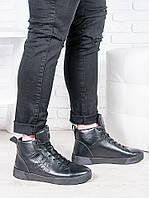 Зимние мужские кеды, ботинки на шнуровке
