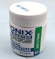 Алмазная паста для камня и стекла АСМ зерно 7/5 ПВМХ (зеленая) 40 грамм Ronix Master