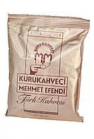 Кофе молотый Mehmet Efendi 100 грамм