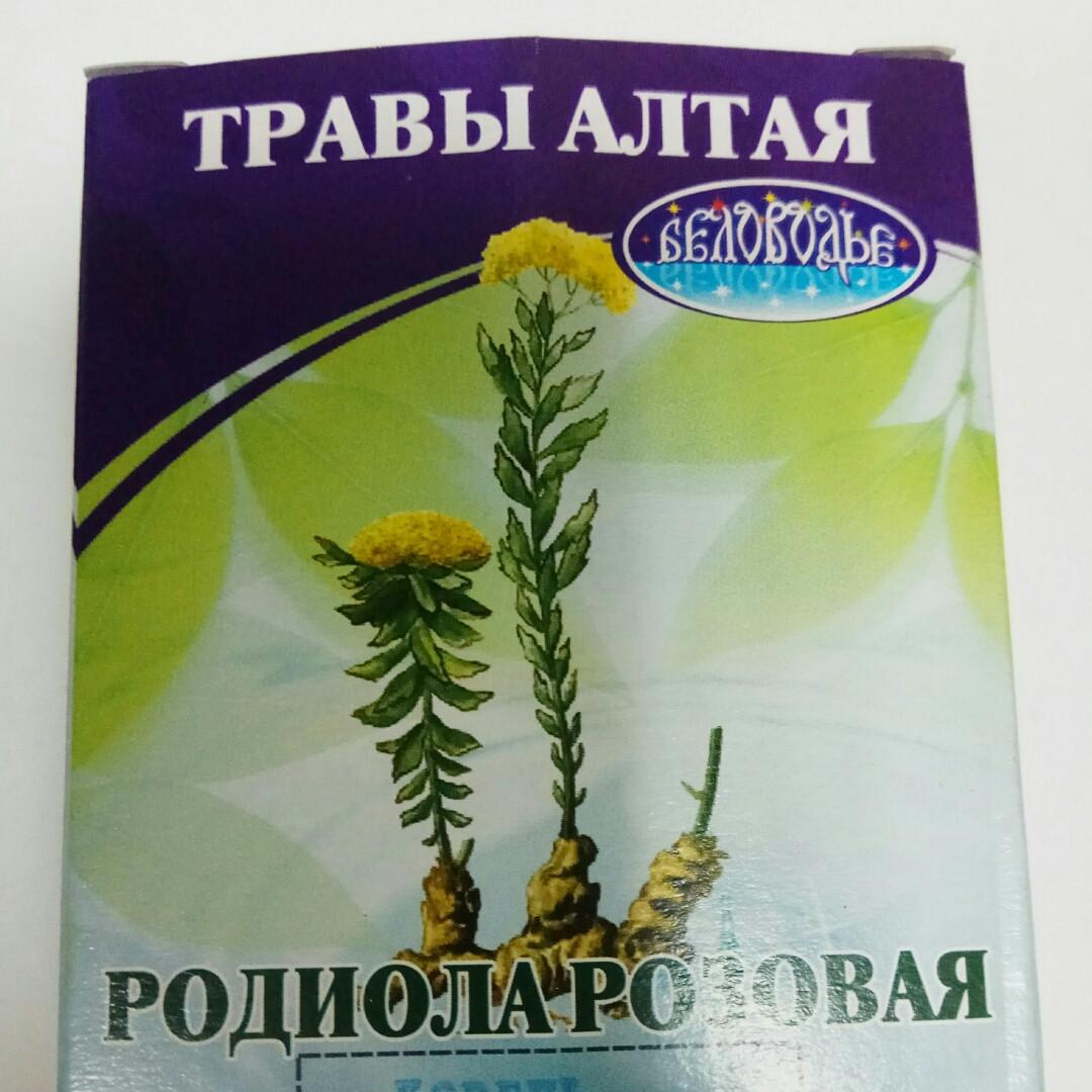 Родиола розовая корень  (Золотой корень) 25 гр